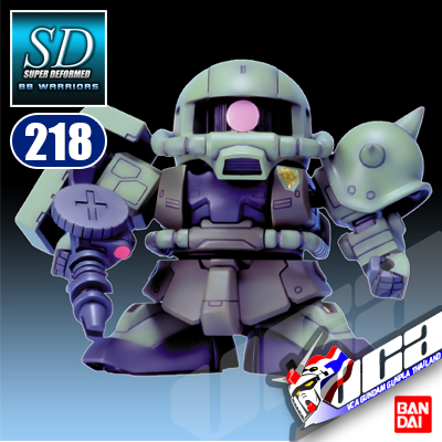 Bandai Hobby BB#218 MS-06F Zaku II  Bandai SD Action Figure