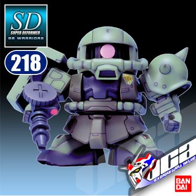 SD BB218 MS-06F ZAKU II