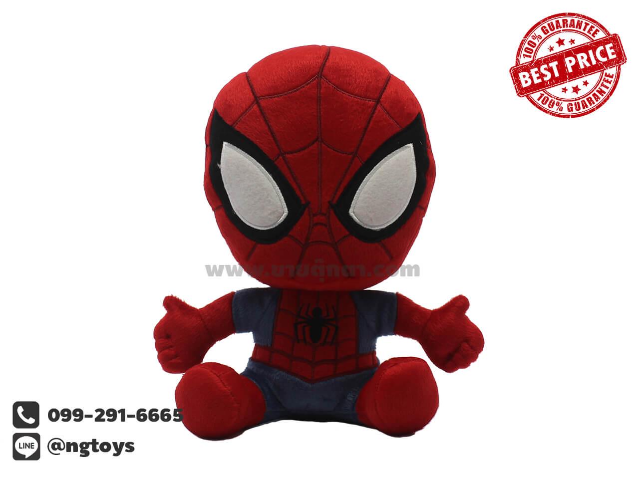 ตุ๊กตา Spider-Man ขนาด 10 นิ้ว
