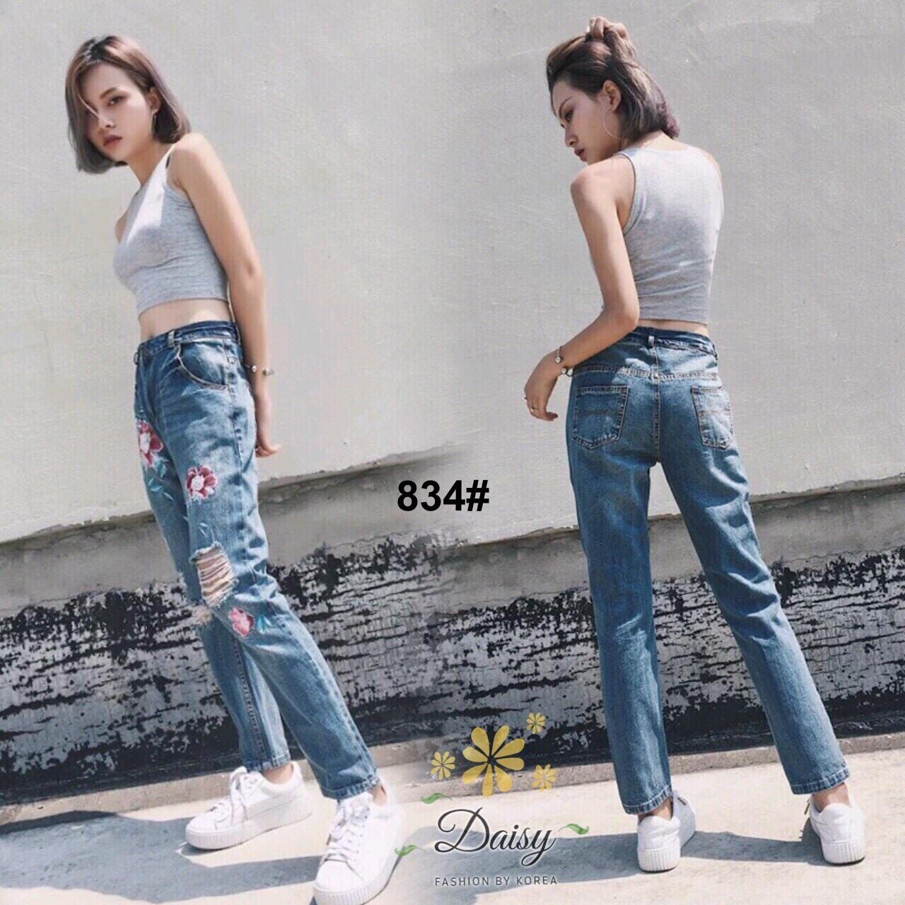 กางเกงยีนส์ทรงเดฟผ้ายีนส์ฮ่องกง รุ่นขายาวผลิตมาไซส์ใหญ่ ให้คนสะโพกใหญ่ที่หายีนส์สวยๆใส่ยากค่ะผ้ายีนส์