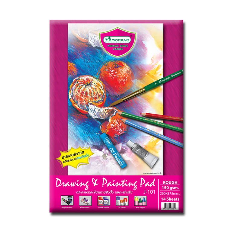 MASTER ART Drawing Painting Pad (สมุดวาดเขียนลายรังผึ้ง)