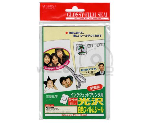 Mitsubishi Glossy Film Seal (4x6) (4x6/10 Sheets)