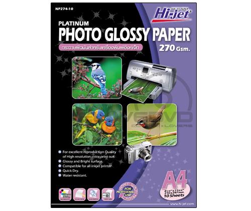 Hi-Jet Platinum Photo Paper 270 Gsm. (A3) (A3/10 Sheets)