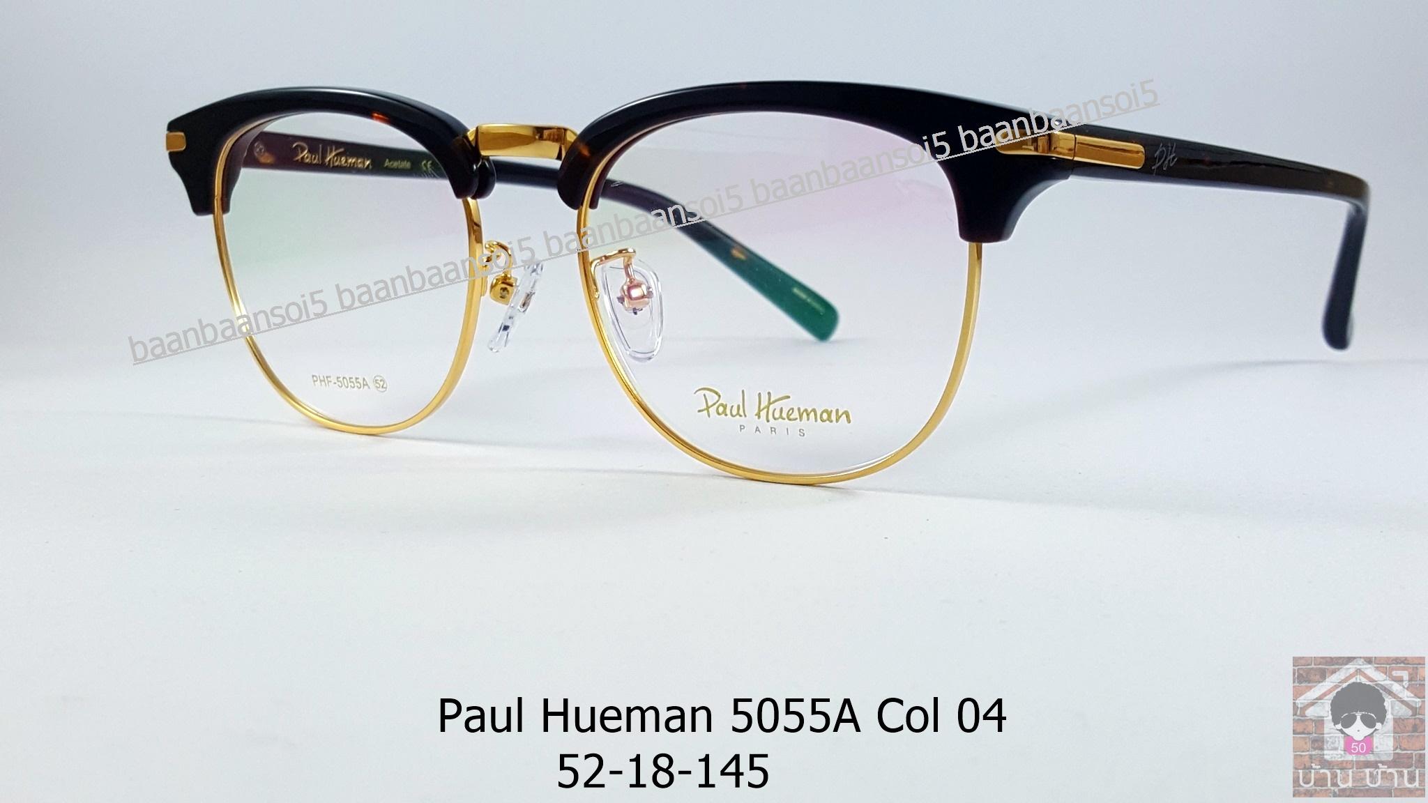 Paul Hueman 5055A Col.04 โปรโมชั่น กรอบแว่นตาพร้อมเลนส์ HOYA ราคา 3,200 บาท