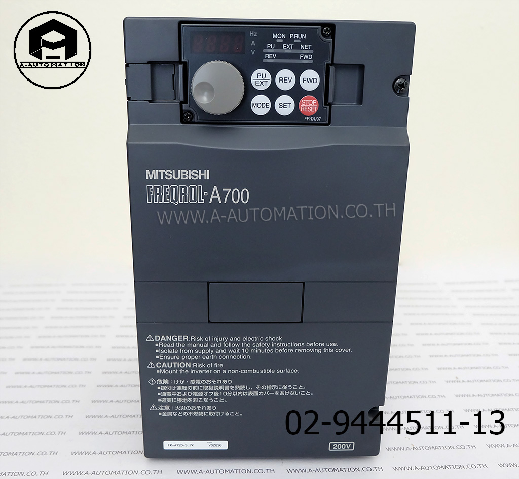 Inverter Mitsubishi Model:FR-A720-3.7K (สินค้าใหม่)