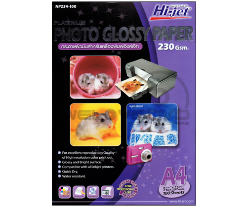 Hi-Jet Photo Glossy Paper 230 Gsm. (A4) (A4/100 Sheets)