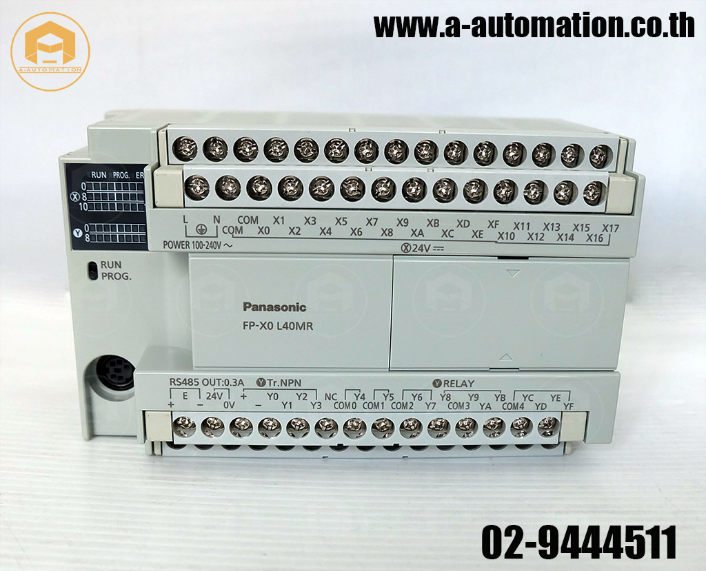 Plc Panasonic Model:FP-X0 L40MR,AFPX0L40MR-F (สินค้าใหม่)