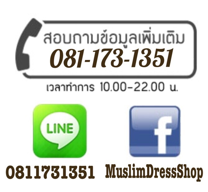 muslimah dress shop contact