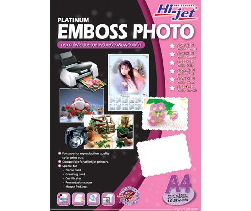 Hi-Jet EMBOSS PHOTO 170 Gsm. (Wood) (A4) (A4/10 Sheets)