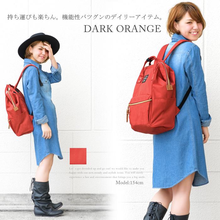 กระเป๋า Anello ขนาดปกติ Standard สีส้ม D orange ของแท้ นำเข้าจากญี่ปุ่น พร้อมส่ง