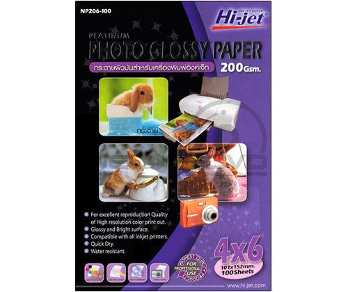 Hi-Jet GLOSSY PAPER 200 Gsm. (4X6) (4X6/100 Sheets)