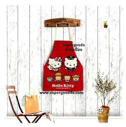 ผ้ากันเปื้อนผู้ใหญ่ คิตตี้สีแดง by Supergoods