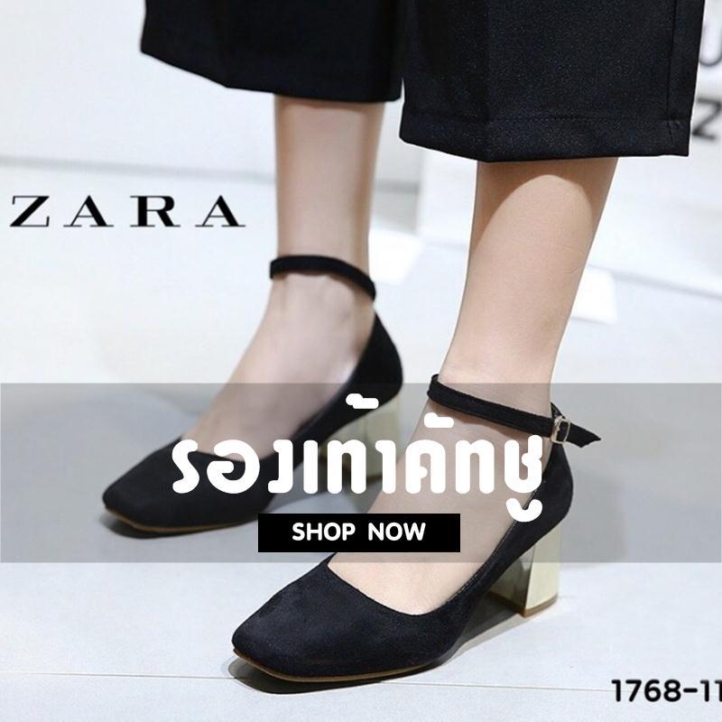 รองเท้าคัทชู รองเท้าคัทชูแฟชั่น รองเท้าคัทชูราคาถูก รองเท้าคัทชูผู้หญิง
