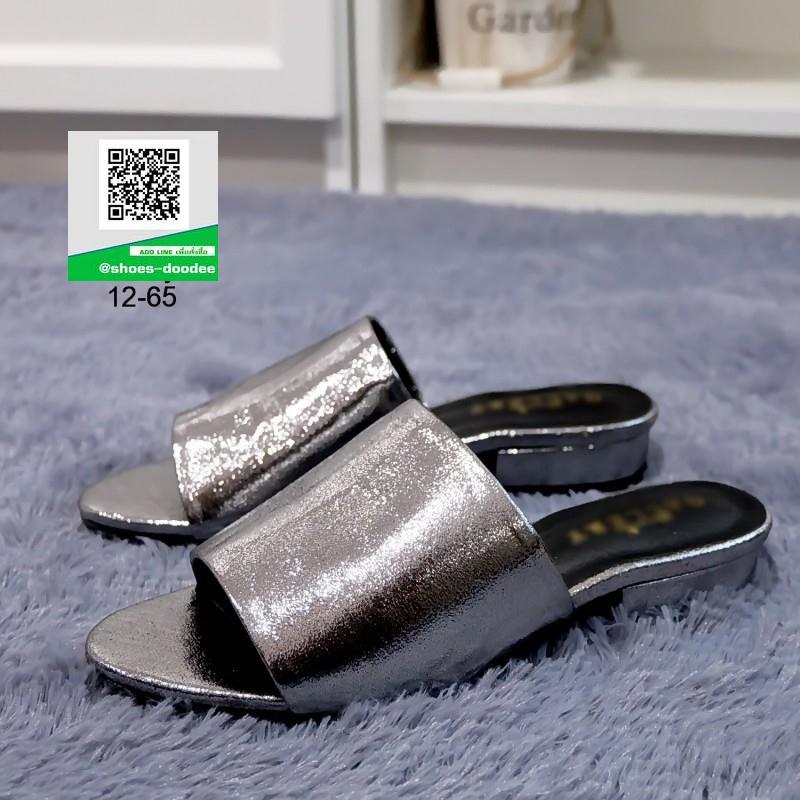 รองเท้าแตะเปิดส้นสีดำ สไตล์ซาร่า (สีดำ )