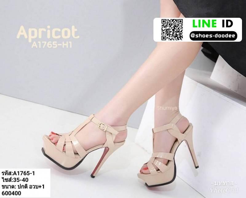 รองเท้าส้นสูง สไตล์ YSL A1765-1-CRM [สีครีม]