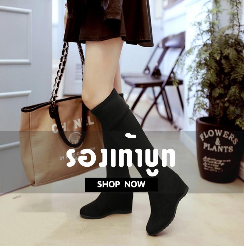 รองเท้าบู๊ทผู้หญิง รองเท้าบูทเกาหลี รองเท้าบูทแฟชั่น พร้อมส่ง