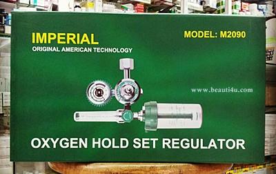 เกร์ออกซิเจน อะไหล่ออกซิเจน รหัส MEJ02