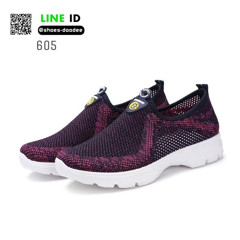 รองเท้าผ้าใบเพื่อสุขภาพ 605-PUR [สีม่วง]