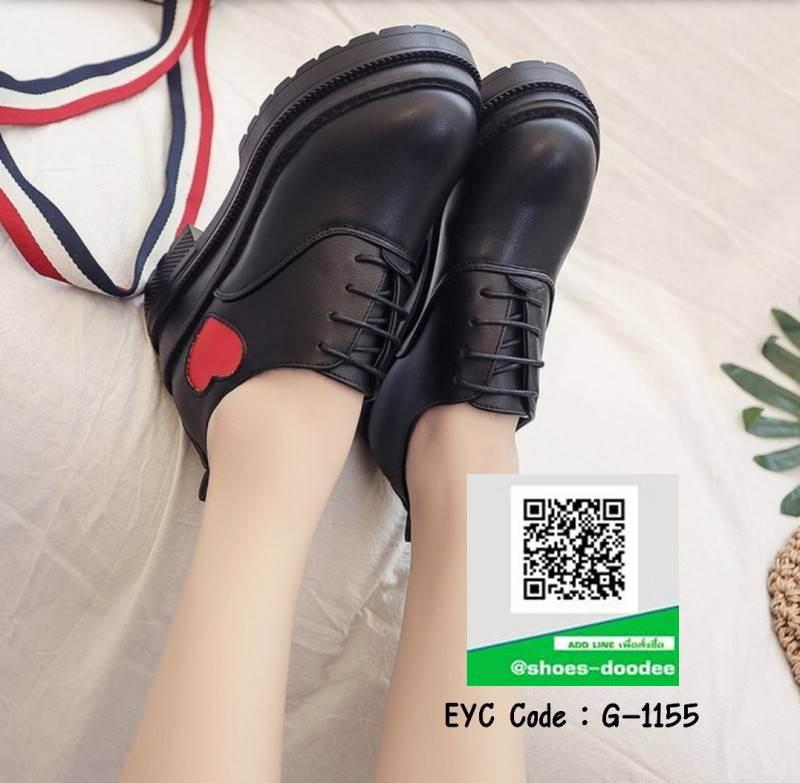 รองเท้าคัทชูเสริมส้นสีดำ little heart (สีดำ )