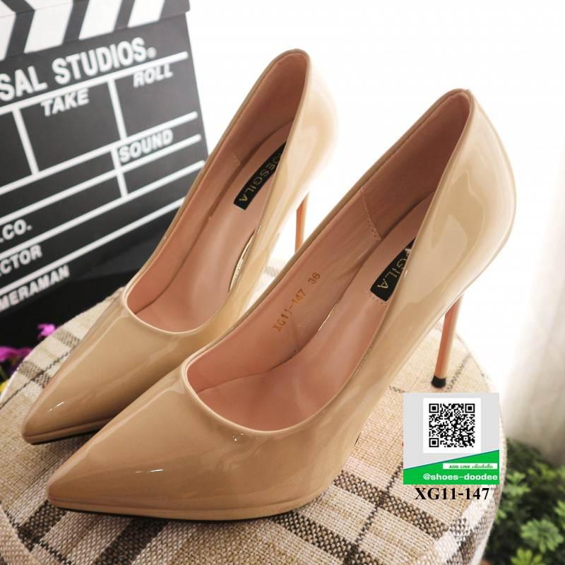 รองเท้าคัชชูส้นสูง หัวแหลม XG11-147-CREAM [สีครีม]