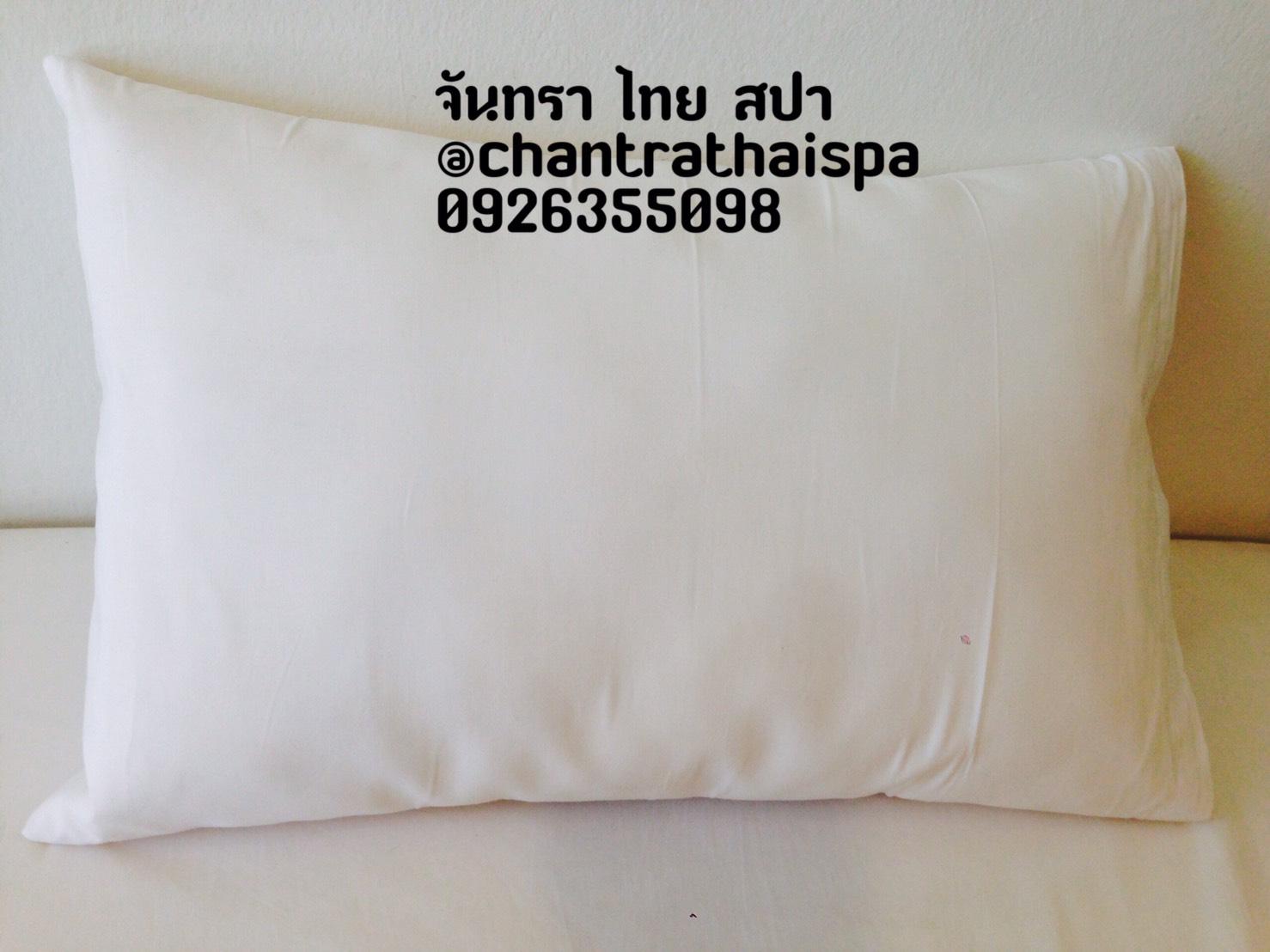หมอนนวดไทย