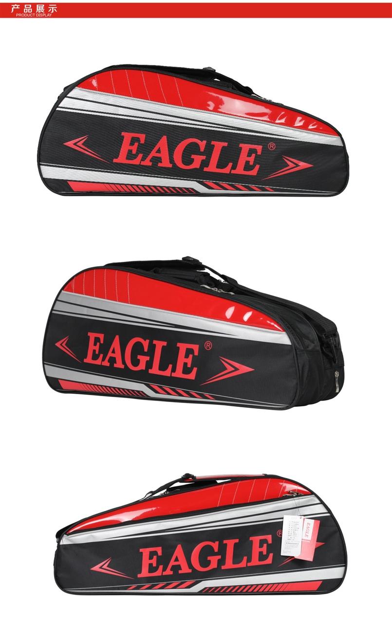 กระเป๋า Eagle ใบกลางสีดำแดง sale!!!!