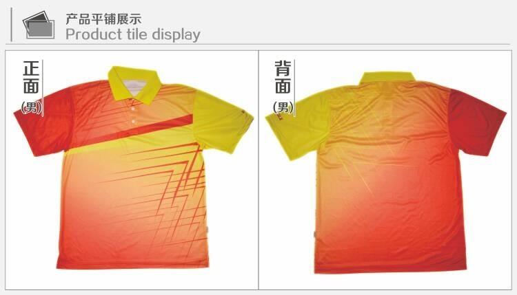 เสื้อคอปกผ้าพิมพ์ลายสีส้ม