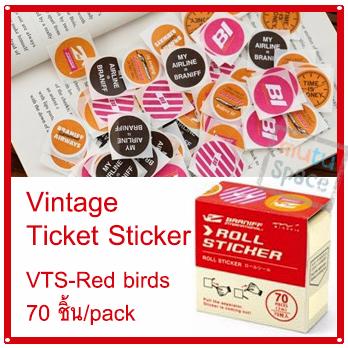 Vintage Ticket Sticker [VTS-Red bird]