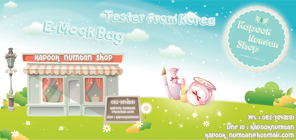 Tester by Kapook-Numtan Shop