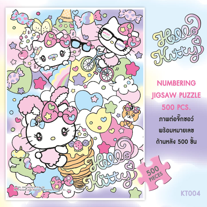 จิ๊กซอว์ ซานริโอ้ ฮัลโหล คิตตี้ Jigsaw Puzzle Sanrio Hello Kitty 500 ชิ้น