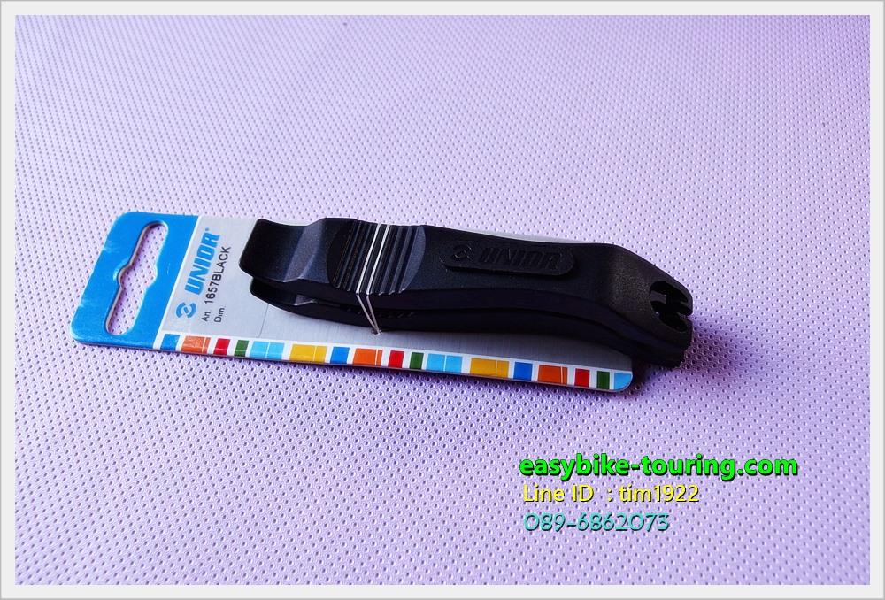 เครื่องมืองัดยาง UNIOR Made in Czech / สีดำ
