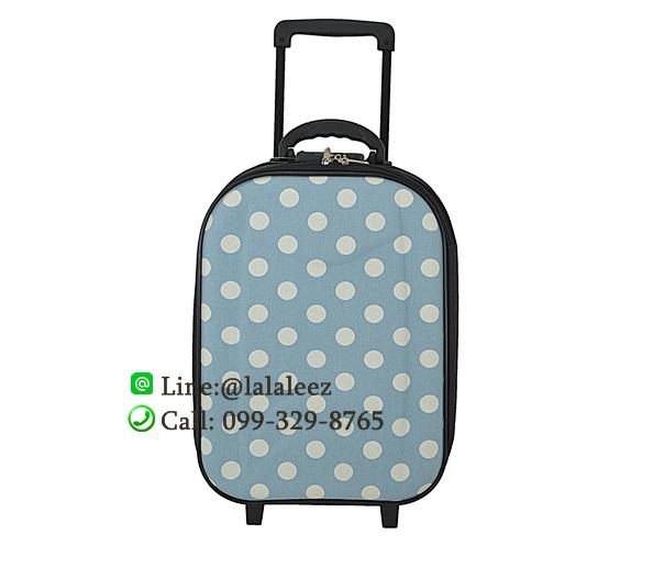 กระเป๋าเดินทางลายจุดสีเทา