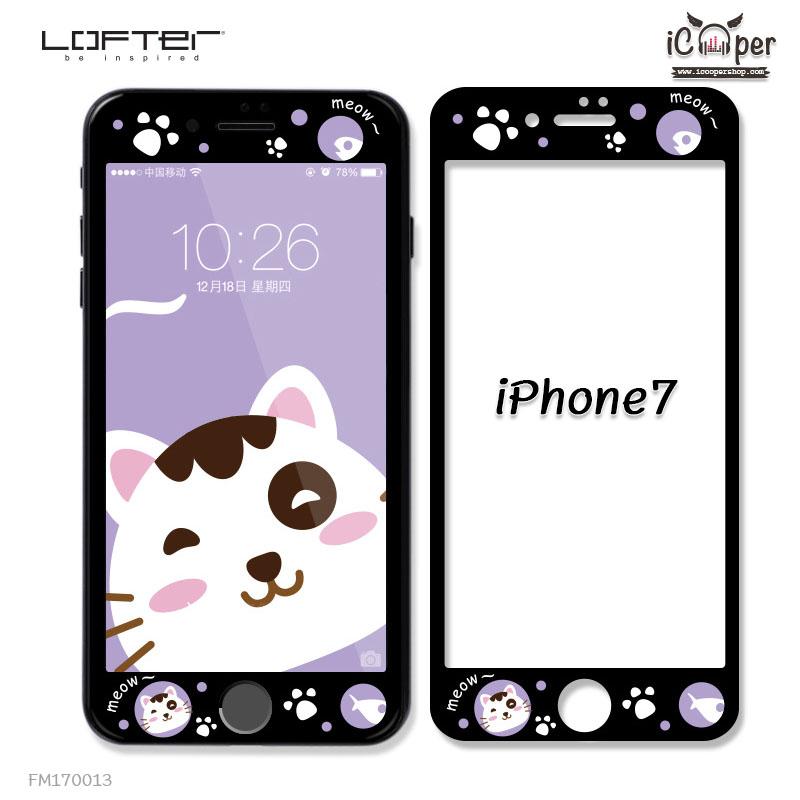LOFTER Pets Full Cover - White Cat Black (iPhone7)