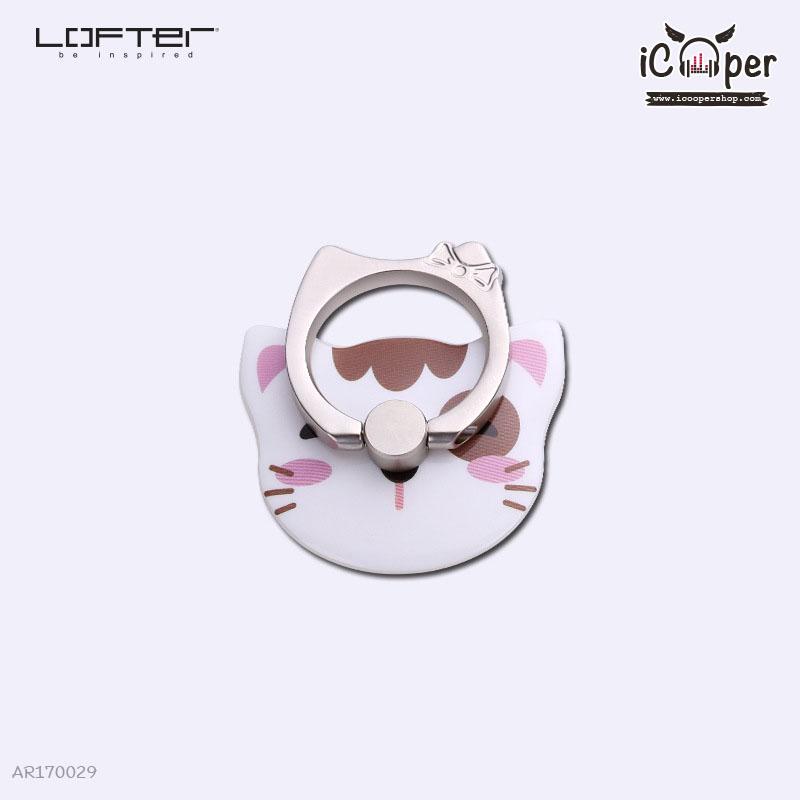 LOFTER iRing - White Cat