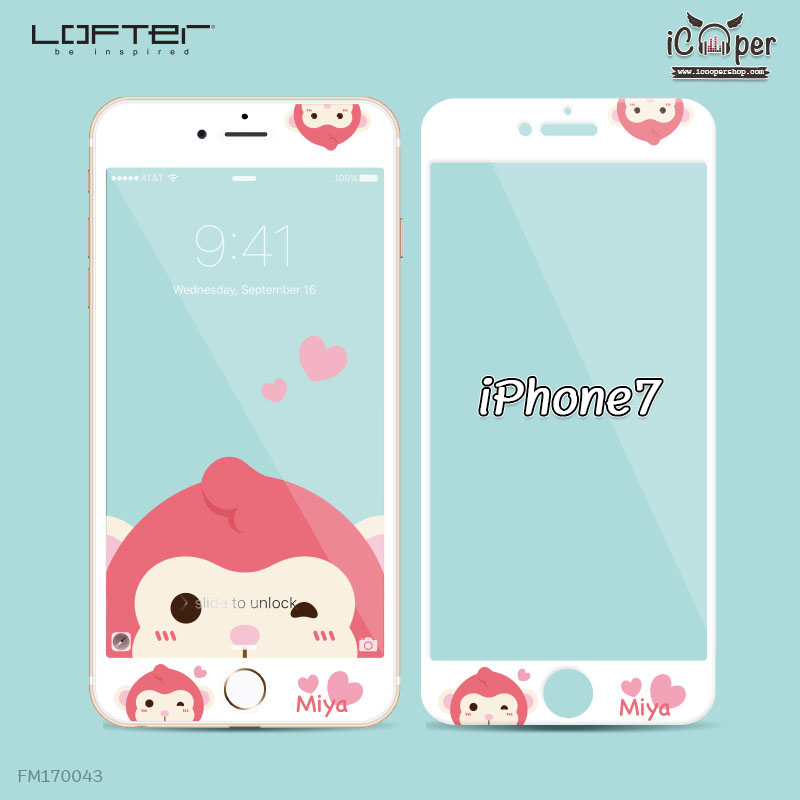 LOFTER White Pets Full Cover - Monkey (iPhone7)