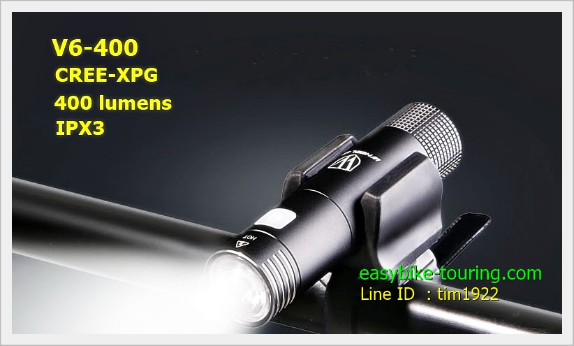ไฟหน้า Wheel up V6-400 สว่างและไกลมาก /400 Lumens