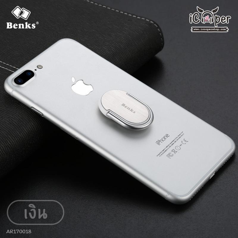 Benks Magic Ring - Silver