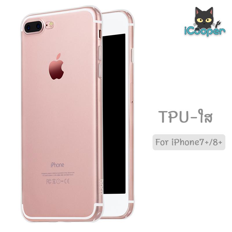 hoco Transparent TPU - Clear (iPhone7+/8+)