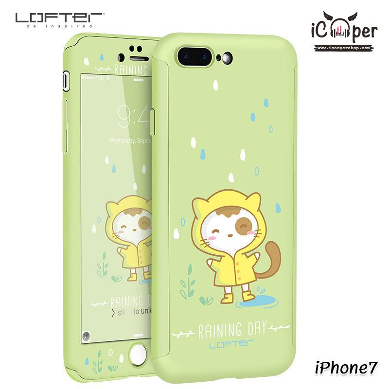LOFTER Cat Full Cover - Raining Day (iPhone7)