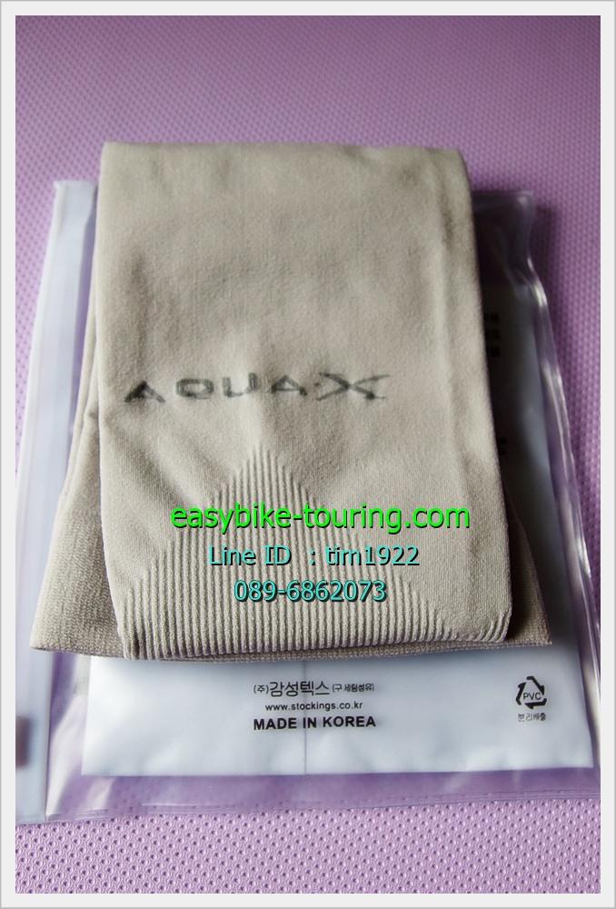 ปลอกแขน AQUA-X / สีครีม / Made in Korea