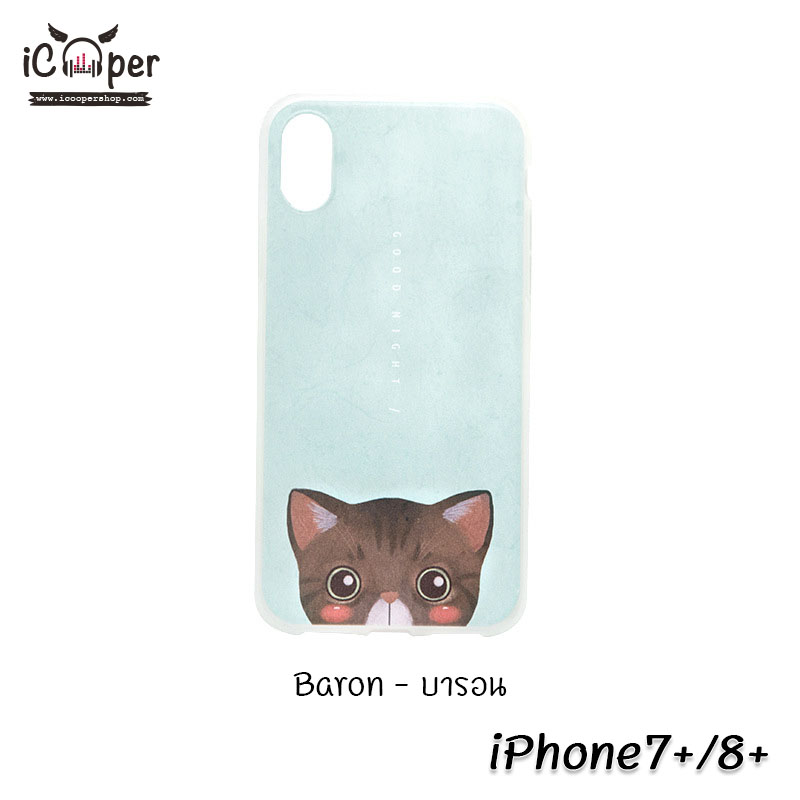 MAOXIN Meaw Series Case - Baron (iPhone7+/8+)