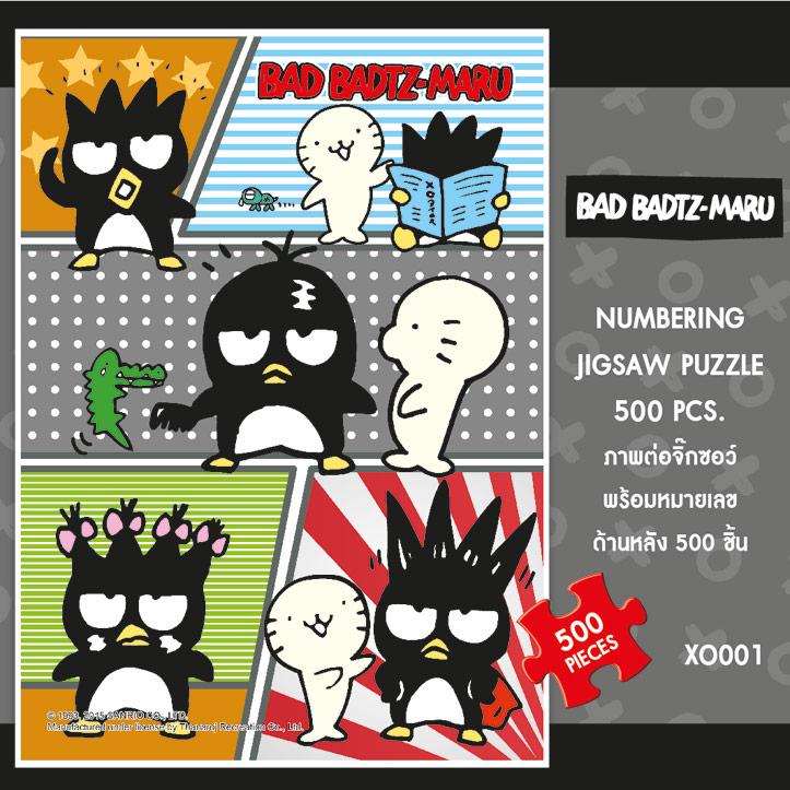 จิ๊กซอว์ ซานริโอ้ แบ๊ด แบ๊ดซ์ มารุ Jigsaw Puzzle Sanrio Bad Badtz Maru 500 ชิ้น