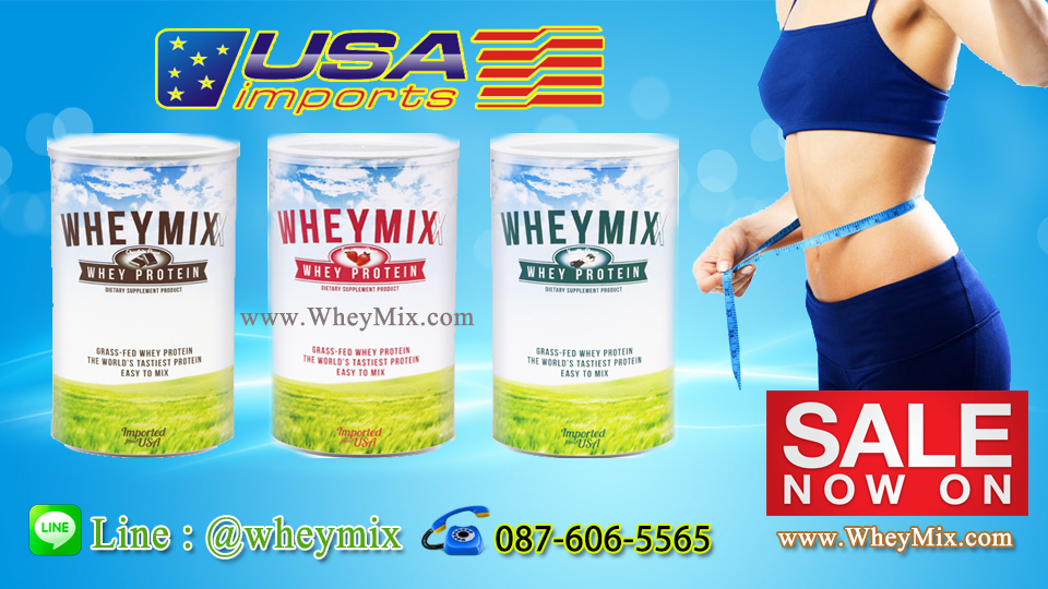 wheymixprotein