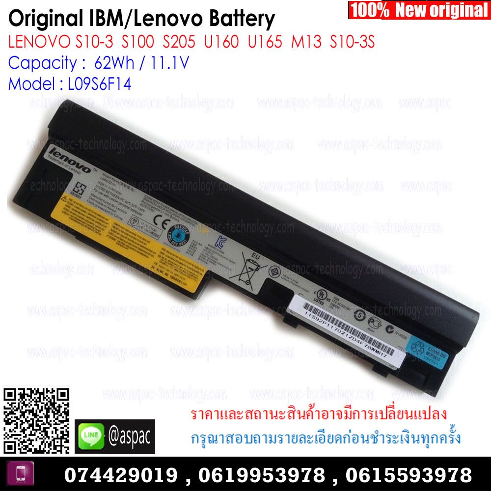 Original Battery L09S6F14 / 62WH / 11.1V For IBM-LENOVO S10-3 M13 S100 S205 U160 U165 S10-3S