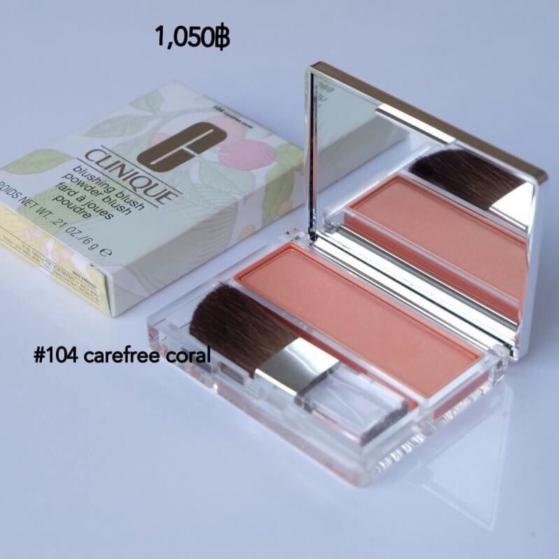 #Clinique Blushing Blush Powder Blush ขนาด 6 g