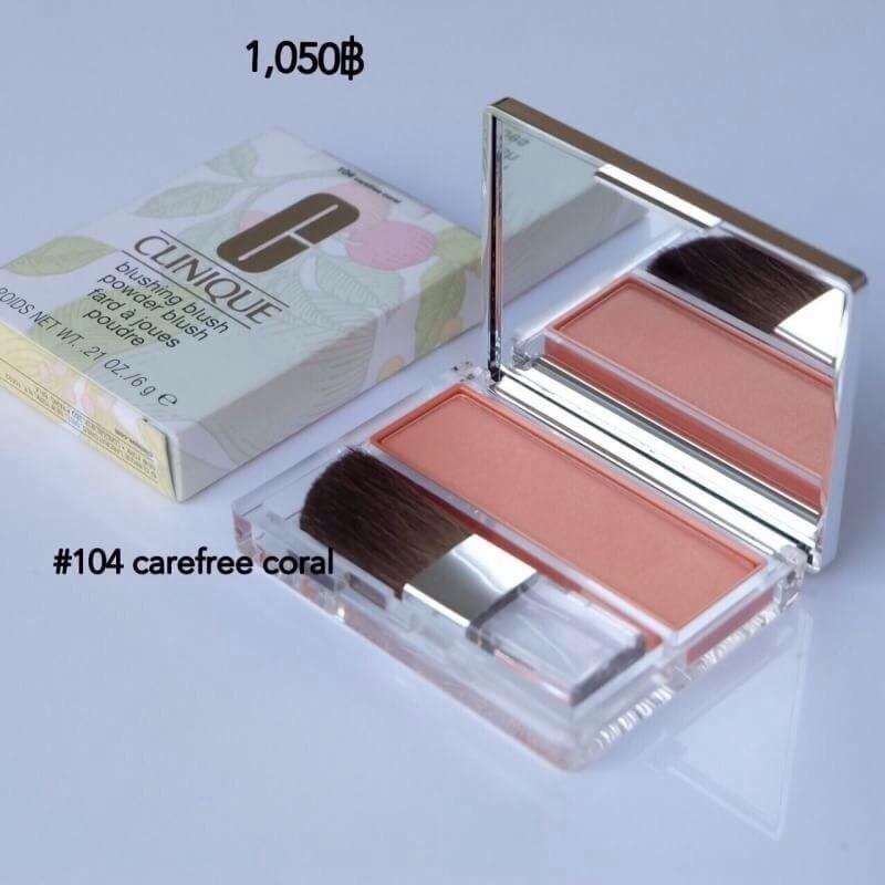 #Clinique Blushing Blush Powder Blush ขนาด 6 g