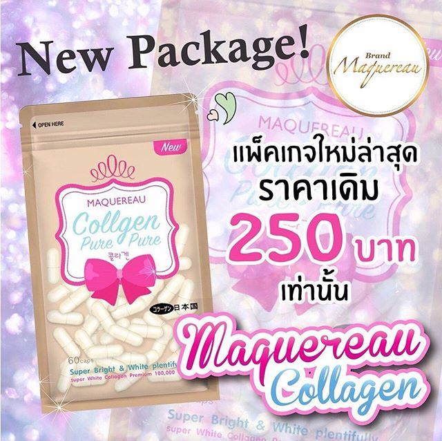 Maquereau Collagen Pure Pure แมคครูล คอลลาเจน เพียว เพียว เพิ่มความวิ้งให้กับผิว