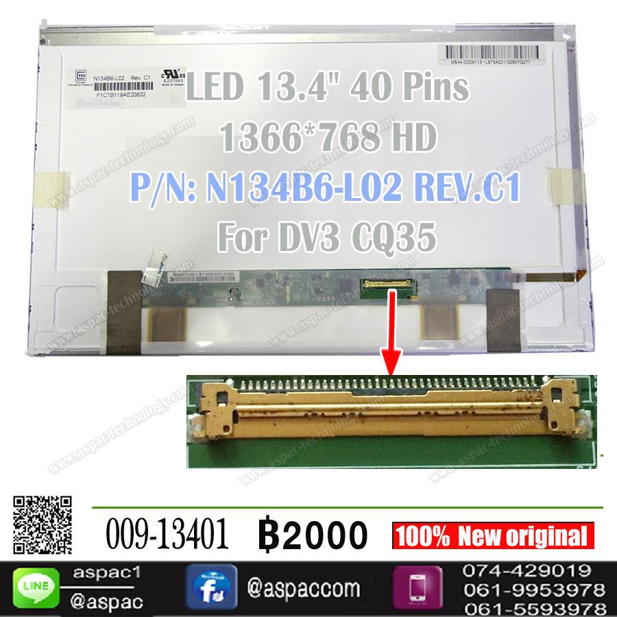 """LED 13.4"""" 40 PIN 1366*768 HD P/N: N134B6-L02 REV.C1 For DV3 CQ35"""