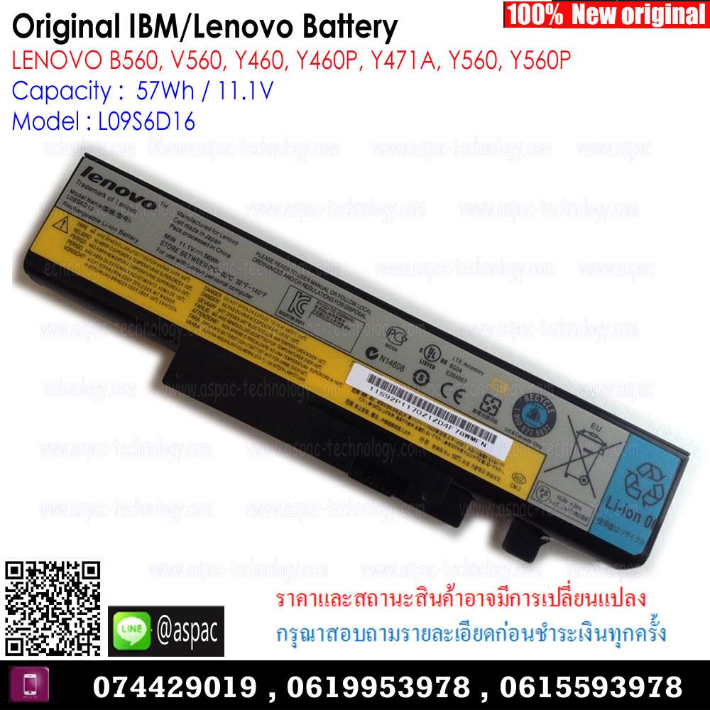 Original Battery L09S6D16 / 57WH / 11.1V For LENOVO B560, V560, Y460, Y460P, Y471A, Y560, Y560P