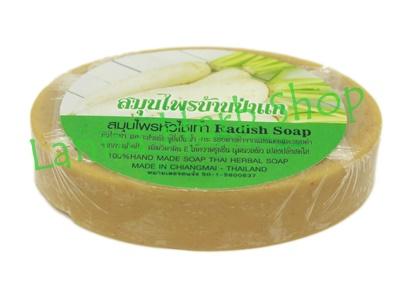 สมุนไพรหัวไชเท้า (Radish Soap) 60 กรัม